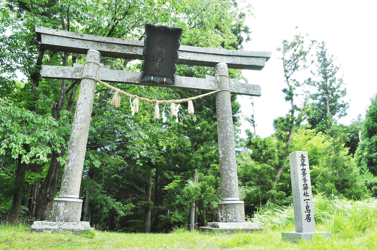 金華山黄金山神社一の鳥居